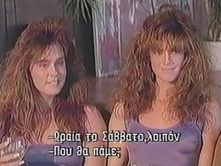 Eradicate affect Siamese Twins (1989) CHUBBIES VINTAGE MOVIE